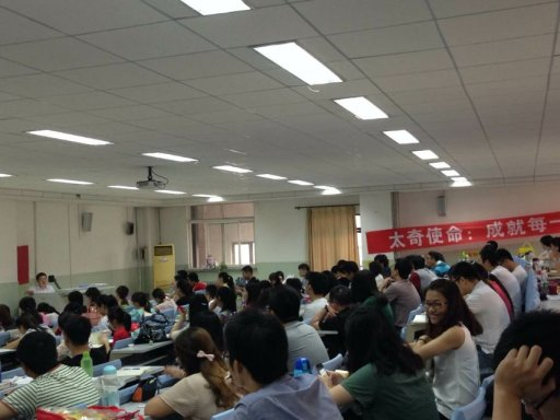 "MBA数学应试辅导杰出代表""姚科伟""亲临天津面授现场!"