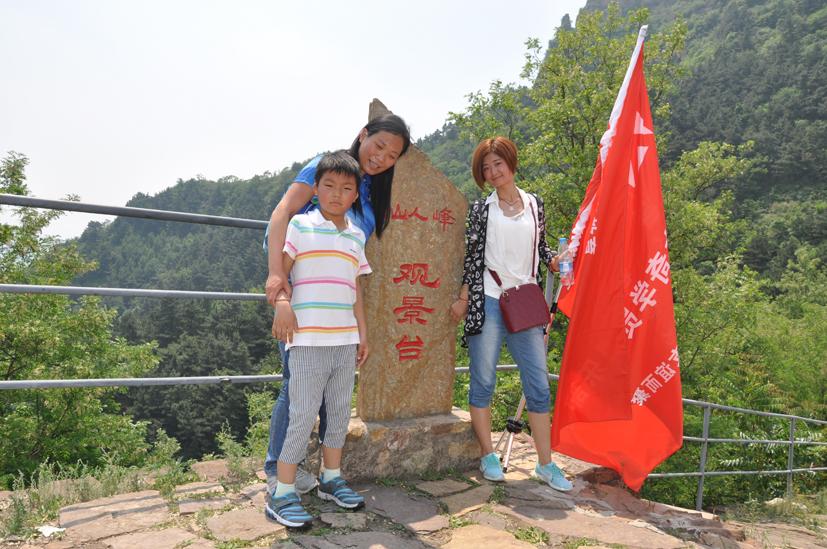 奇友汇-蓟北雄关-黄崖关长城之旅活动精彩展现